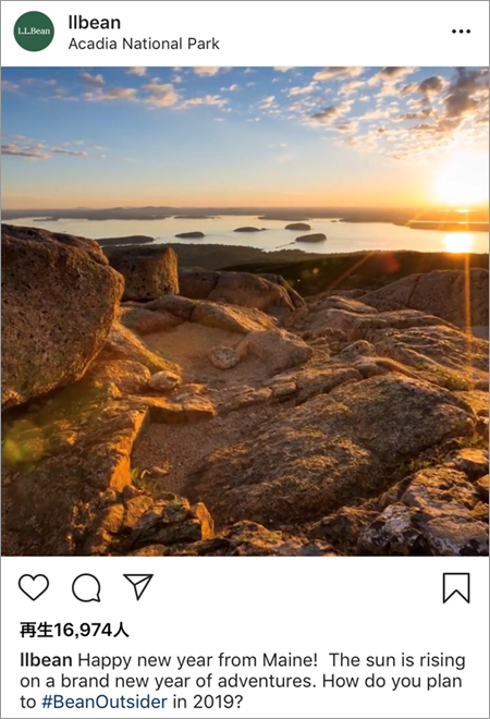 L.L.Bean:InstagramアカウントNewYear投稿より