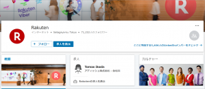 Rakuten、LinkedInアカウントイメージ