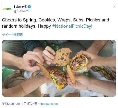 事例イメージ:Subway(R)公式Twitterアカウントより