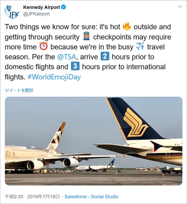 参考イメージ:ジョン・F・ケネディ国際空港の公式Twitterアカウント投稿より