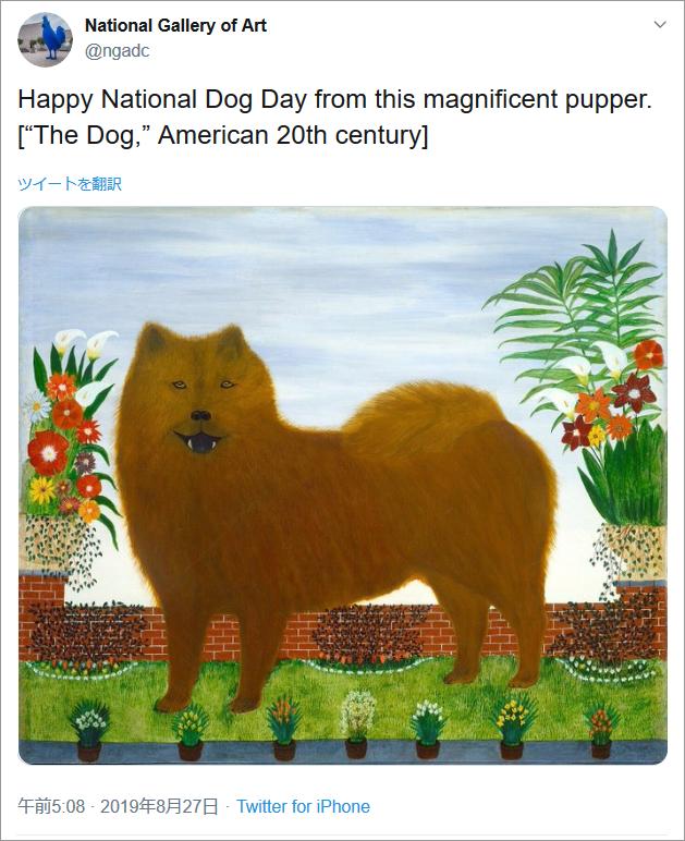 参考イメージ:National Gallery of Art、国立美術館の公式Twitterアカウント投稿より