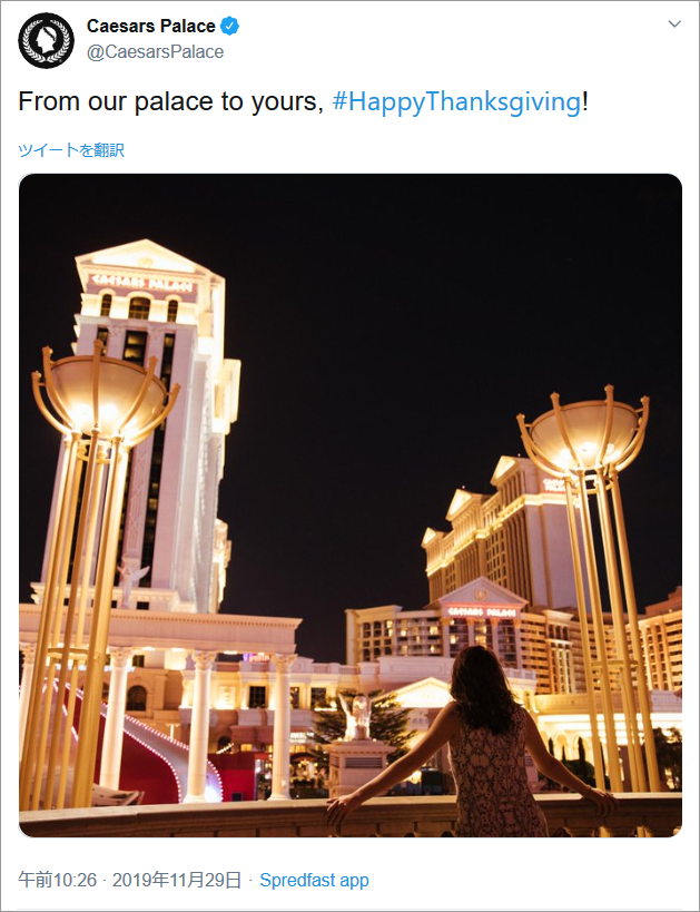 参考イメージ:シーザーズパレスホテル、Twitter公式アカウント投稿より