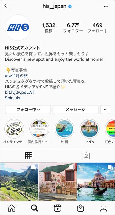 イメージ画像:HISInstagram公式アカウント、プロフィール画面