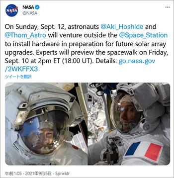 NASA公式ツイッターのメンションツイート例
