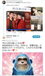 ひかりTV投稿イメージ画像