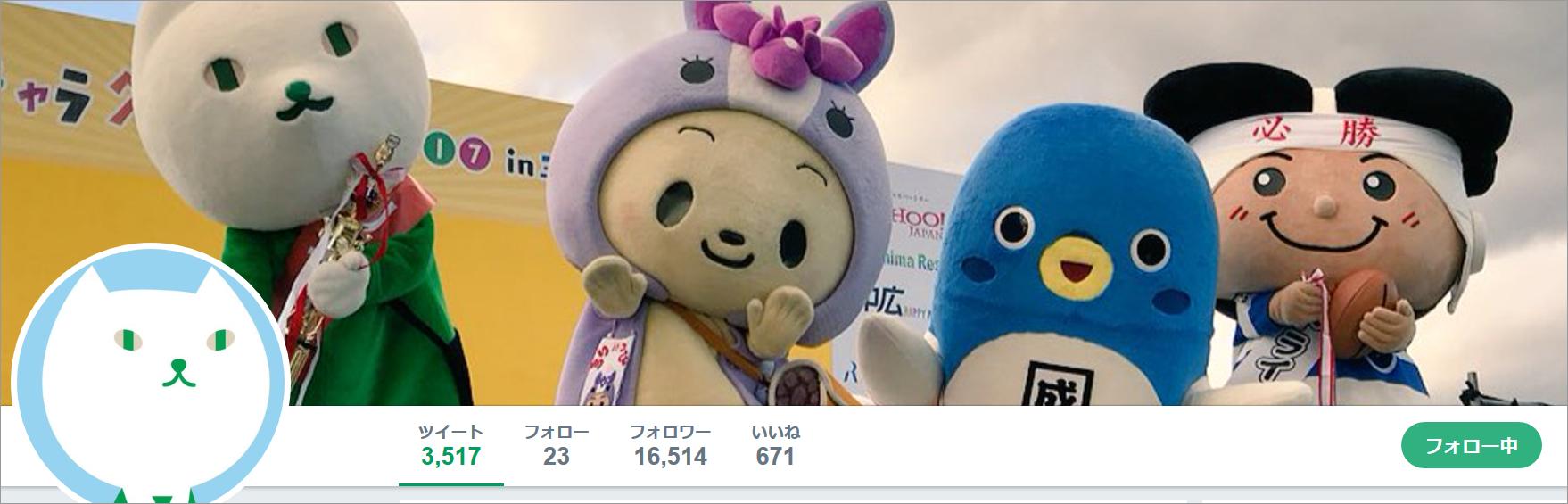 りそな銀行Twitterアカウント画面イメージ