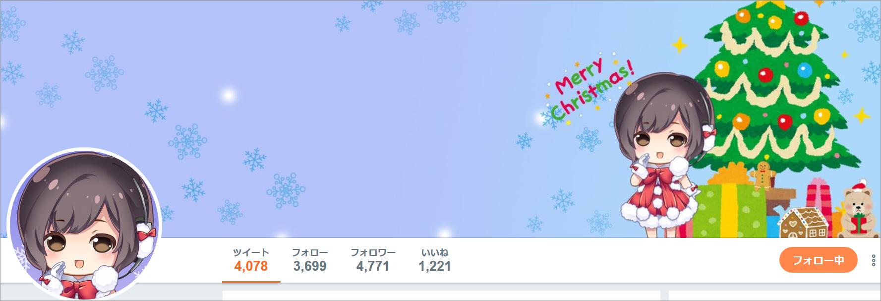 まりな_さくらインターネット公式_Twitterアカウント画面イメージ