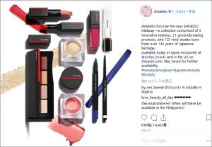 Instagram画面イメージ:資生堂shiseido