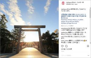 伊勢神宮Instagramアカウント:2018年の年始投稿画像