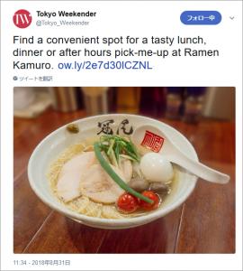 Twitter事例:Tokyo Weekenderの投稿イメージ