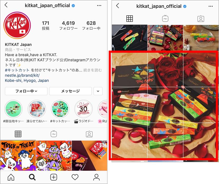 事例イメージ:キットカットジャパン 公式Instagramアカウント