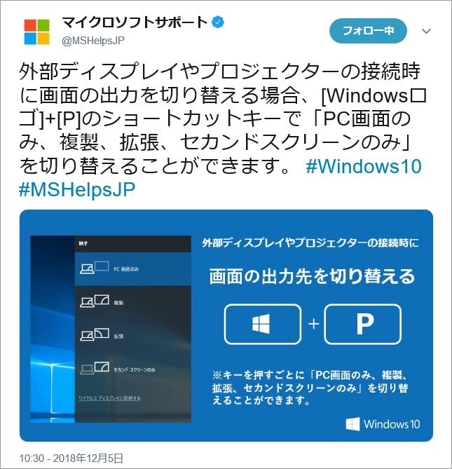 マイクロソフトサポート投稿イメージ