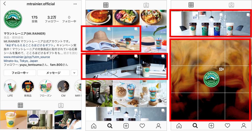 事例イメージ:マウントレーニア(Mt.RAINIER) 公式Instagramアカウント