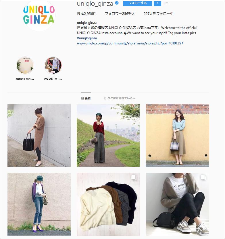 アカウントイメージ:uniqlo_qinza